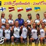 Одеситки зіграють в Європейській юнацькій баскетбольній лізі