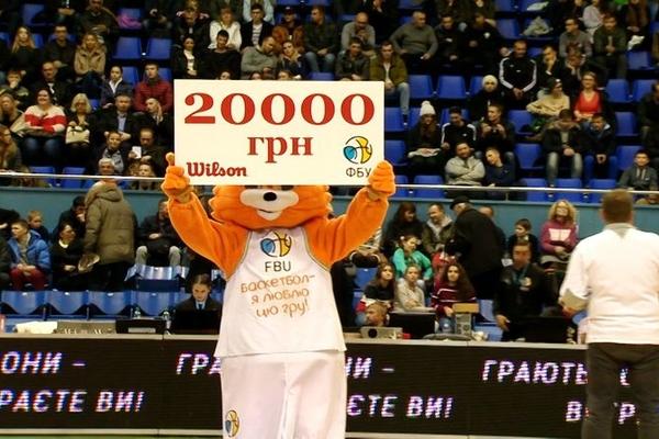 """Суперприз в 25 000 грн чекає фанів на битві """"Будівельника"""" з """"Дніпром"""""""