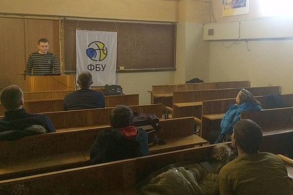 У Львові відбувся черговий семінар ФБУ