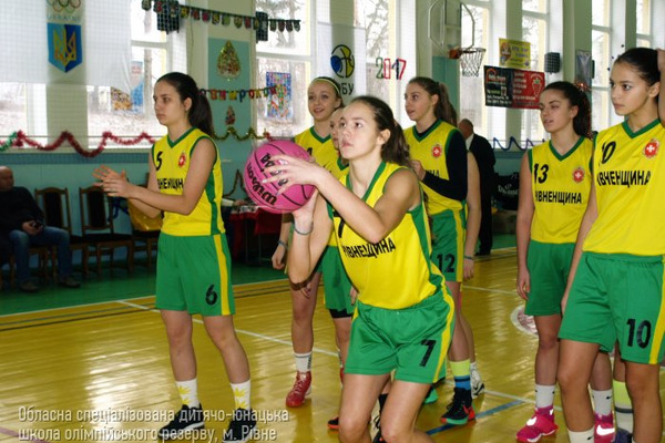 Баскетбольне свято у Рівному: фотогалерея