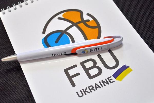 У Києві відбудеться семінар для суддів та комісарів