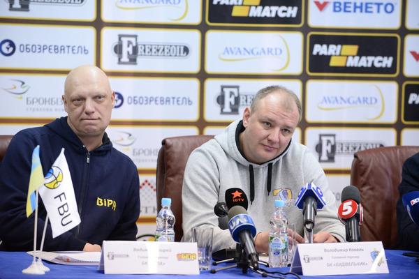 Відео з прес-конференції присвяченій Ф4 FreezeOil Кубку України