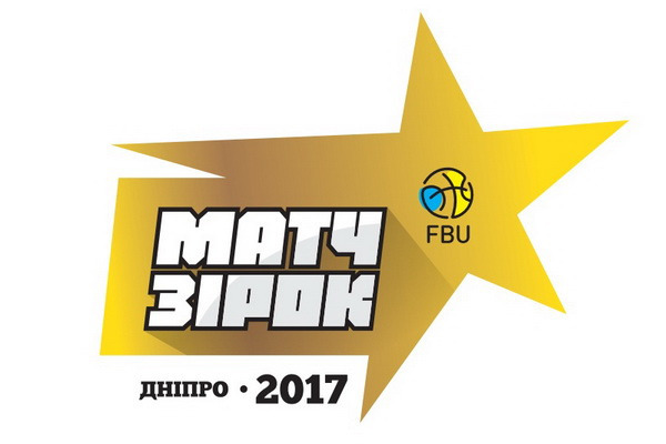 Голосування за стартові п'ятірки Матчу Зірок Суперліги Парі-Матч