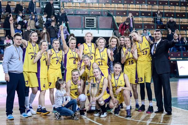 Авангард - новий володар Кубка України