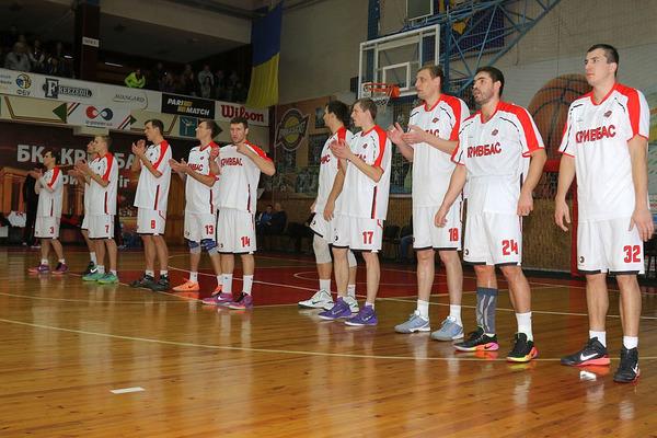 Гравці Кривбасу звернулися з відкритим листом