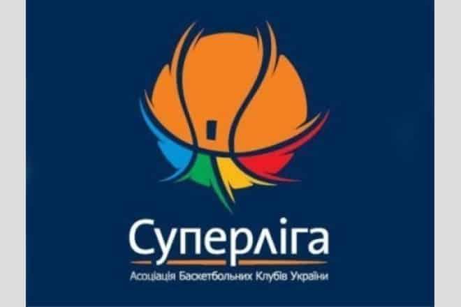 Змінено дату початку чемпіонату України