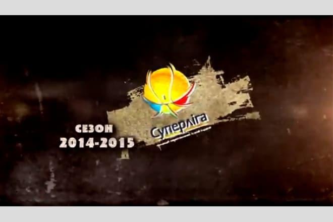 Cезон 2014-2015 рр. набирає оберти!