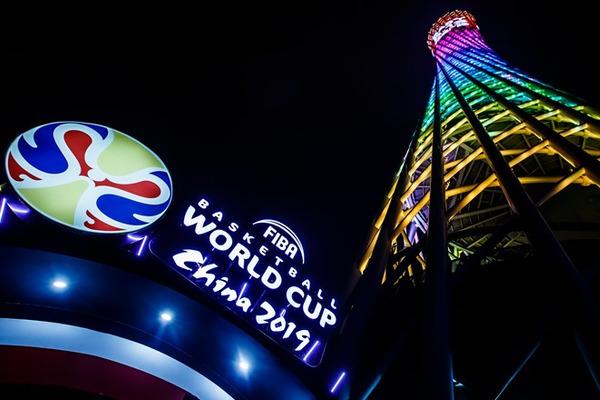 Кваліфікація чемпіонату світу-2019: онлайн відеотрансляція жеребкування