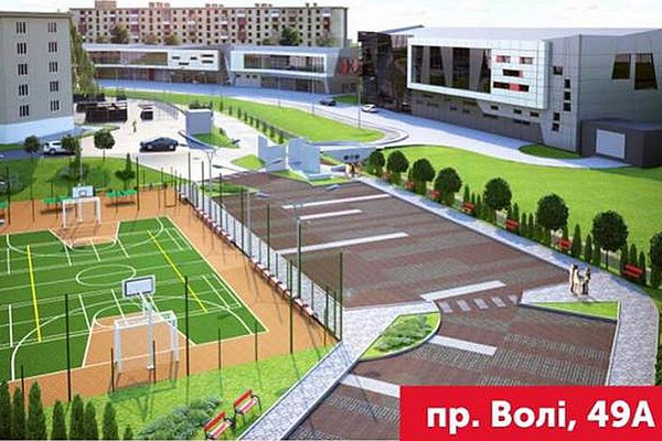 Студенти та ветерани відкриють новий майданчик у Луцьку