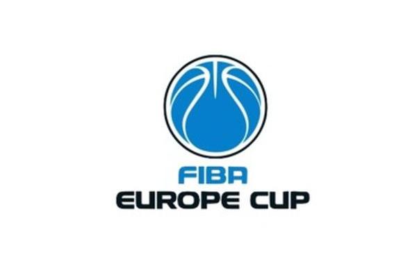 Названо дату жеребкування кваліфікації Кубка Європи ФІБА