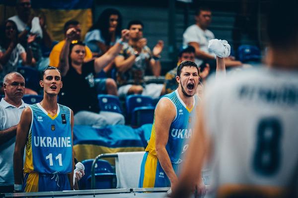 Туреччина – Україна - 78:76: відео матчу плей-оф чемпіонату Європи
