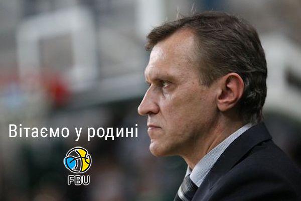 Кирило Большаков очолив жіночу збірну України