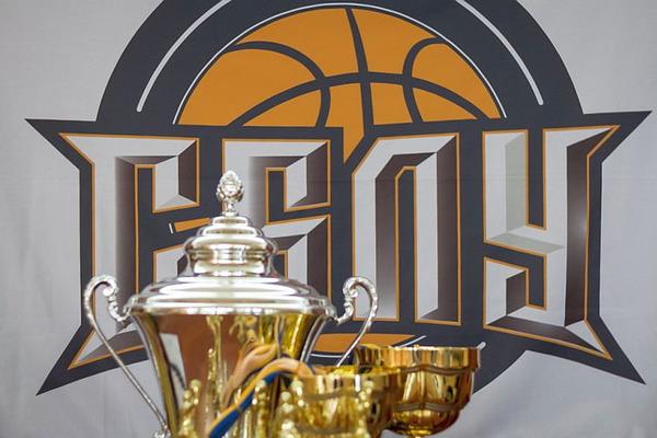 Федерація баскетболу України запрошує до співпраці