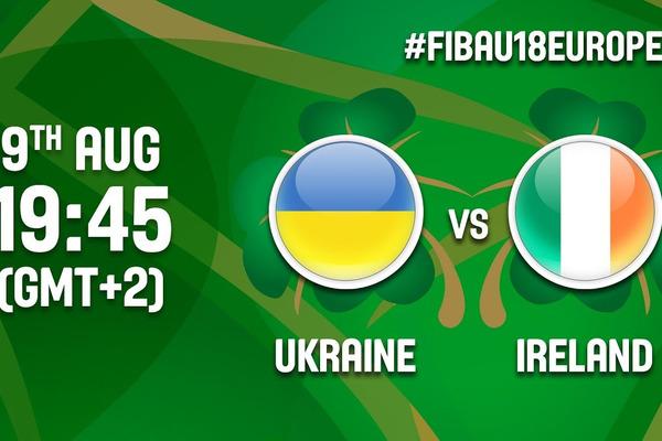 Україна – Ірландія: онлайн відеотрансляція чемпіонату Європи