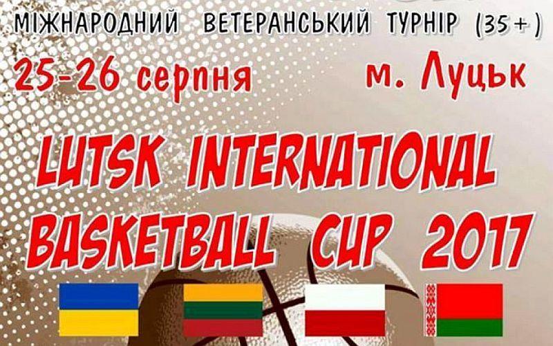 У Луцьку відбувся міжнародний турнір ветеранів
