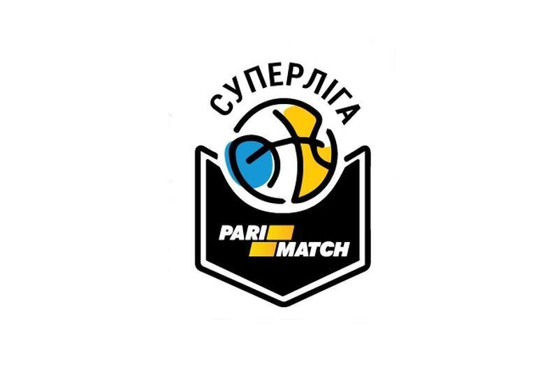 Головний баскетбольний турнір України знову матиме назву «Суперліга Парі-Матч»