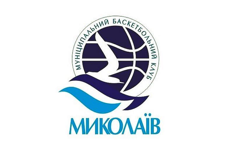 У Миколаєві відбудеться турнір команд Суперліги