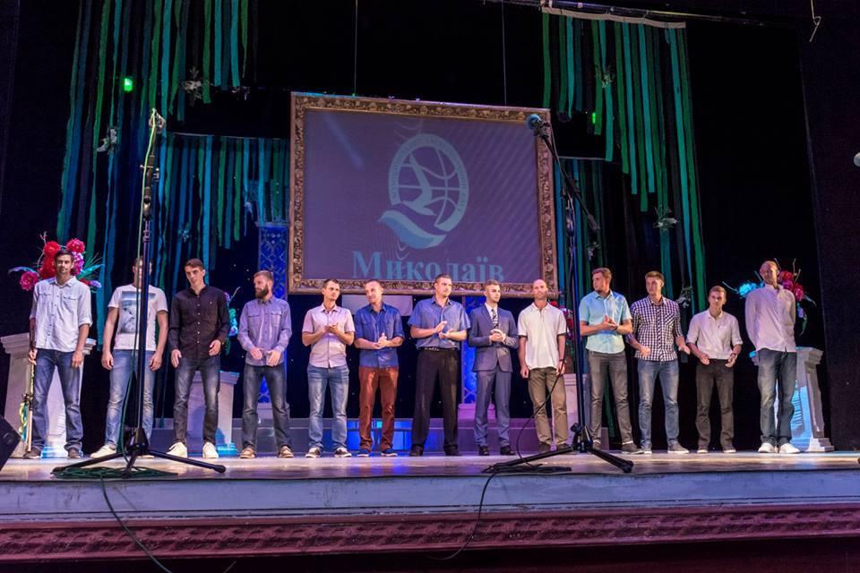 У Миколаєві презентували клубні команди на новий сезон