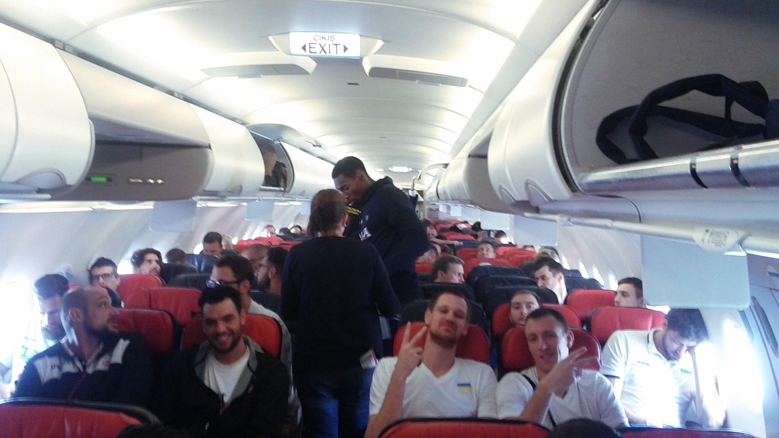 Збірна України уже у Стамбулі