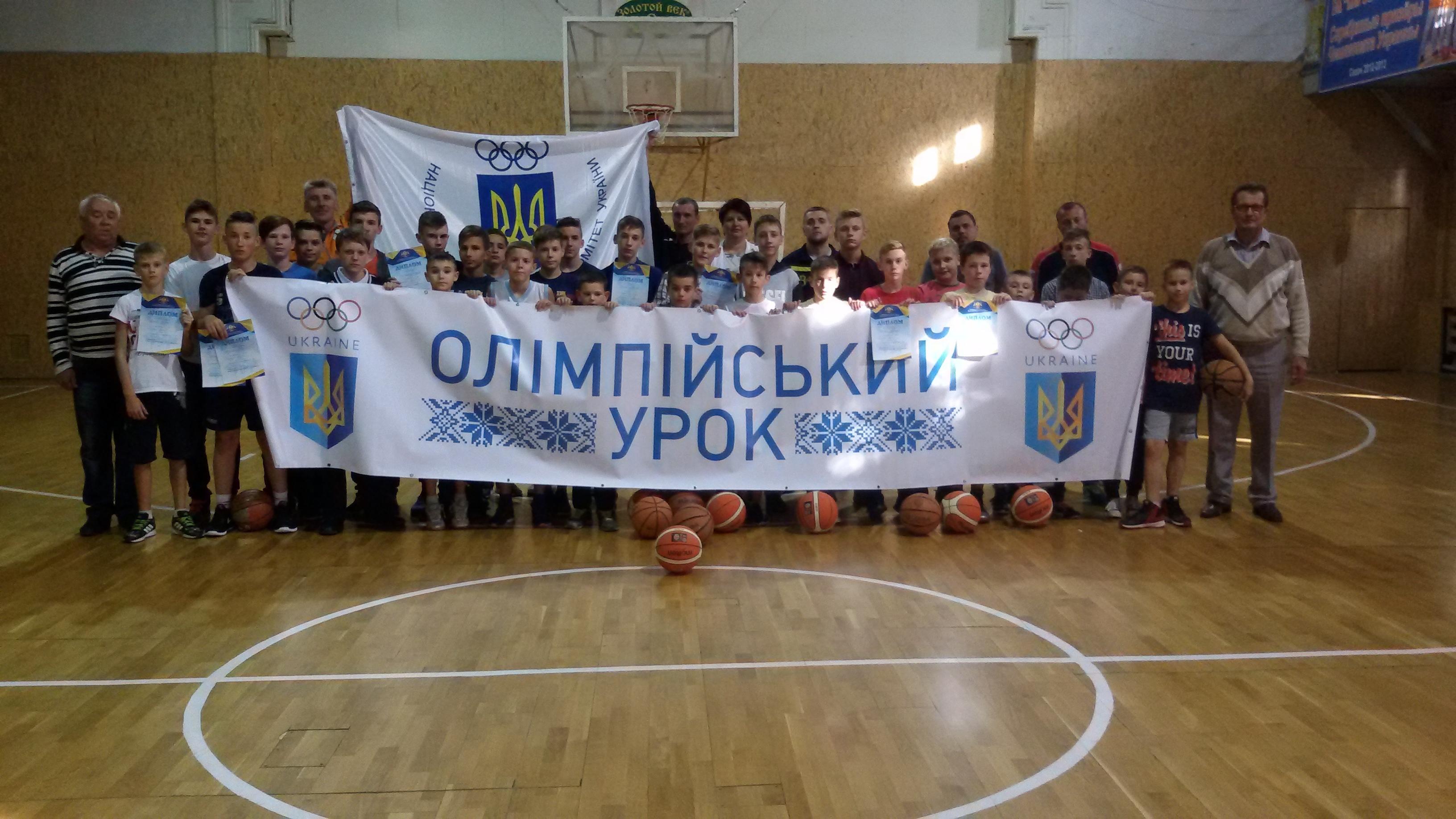 У Кропивницькому відбувся Олімпійський урок для юних баскетболістів