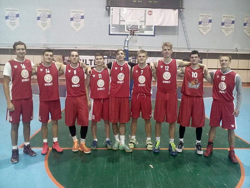 НУФВСУ запрошує на перегляд баскетболістів