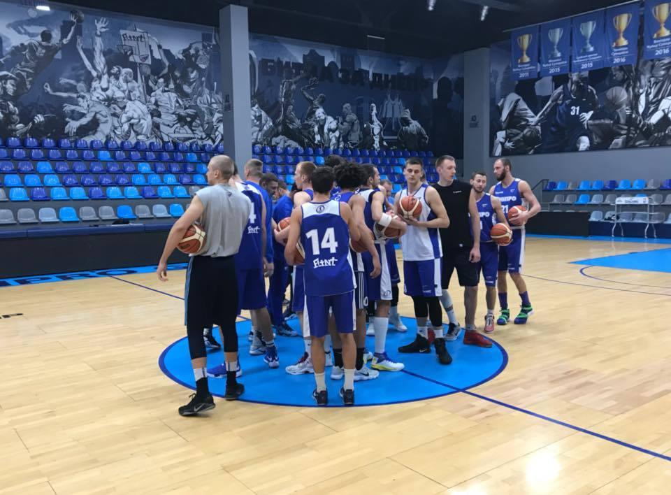 Другий раунд битви. Анонс матчу Кубку Європи FIBA Дніпро - Бююкчекмедже