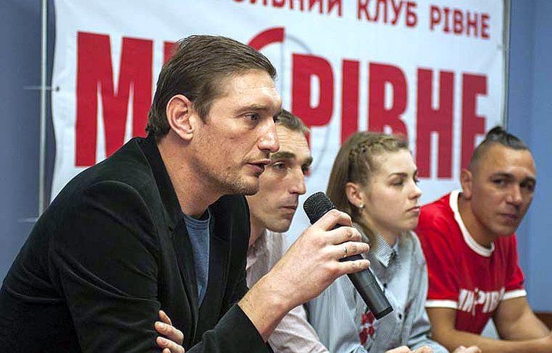 БК Рівне презентував команди на новий сезон