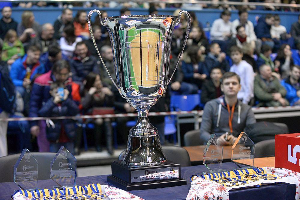 В Україні розіграють баскетбольний Суперкубок