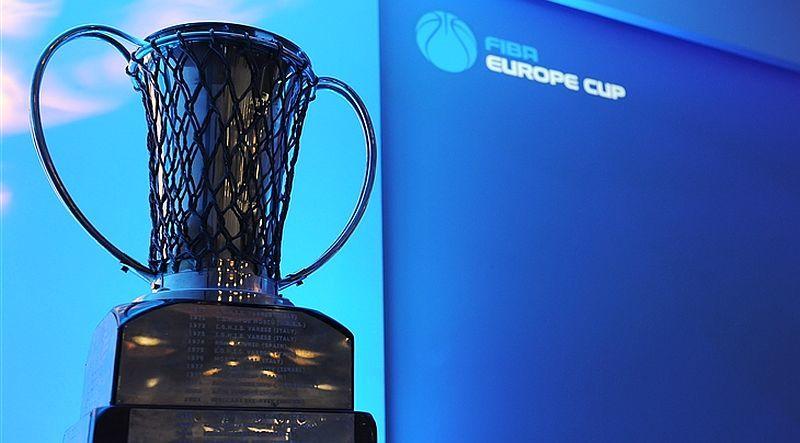 Змінено умови виходу в основний етап Кубка Європи ФІБА