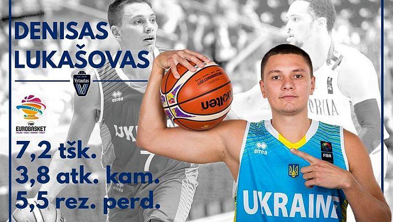 Литовський клуб підтвердив перехід захисника збірної України