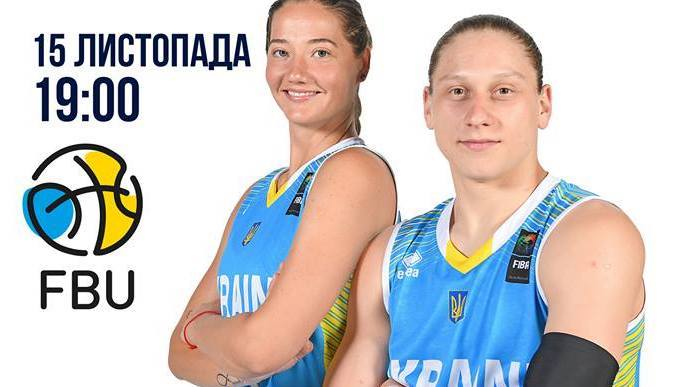 Відкрито продаж квитків на матч Україна – Болгарія