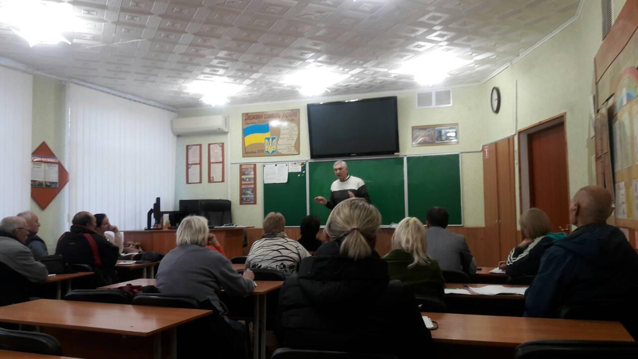 Учителі Запорізької області закріпили знання правил баскетболу