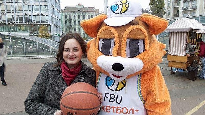 Талісман ФБУ розіграв квитки на баскетбол