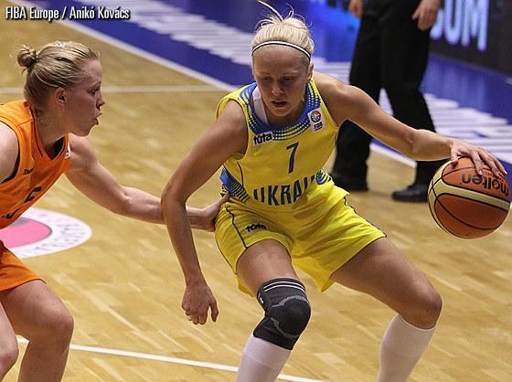 Україна стартує у відборі на ЄвроБаскет-2019. Історія протистоянь з Нідерландами
