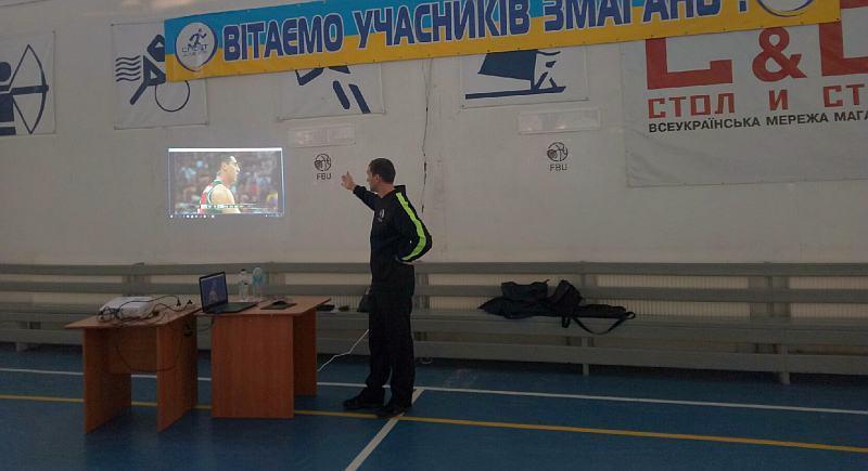 На Херсонщині відбувся семінар для гравців та тренерів