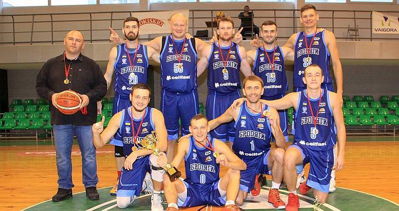 Київські Бродяги перемогли на турнірі в Литві