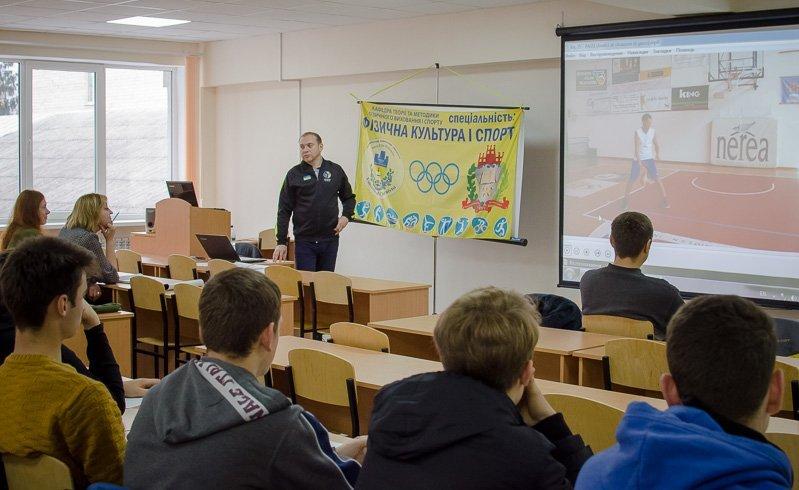 На Буковині відбувся семінар ФБУ