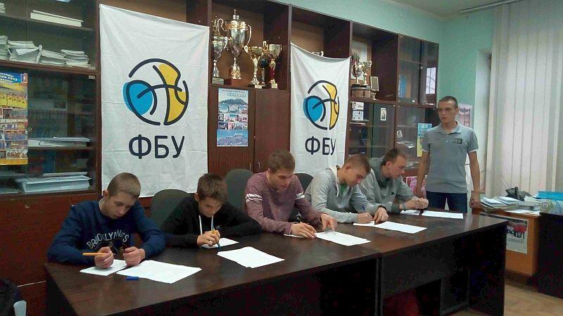 В Ужгороді відбувся семінар ФБУ