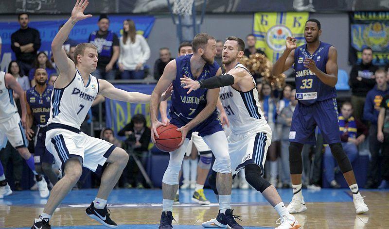 Чемпіон України зазнав поразки в Дніпрі