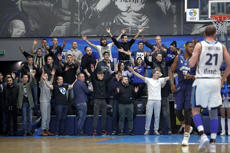 Як Дніпро переміг чемпіона України: фотогалерея