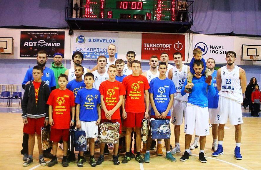Юні баскетболісти Спеціальної Олімпіади України побували на матчі МБК Миколаїв