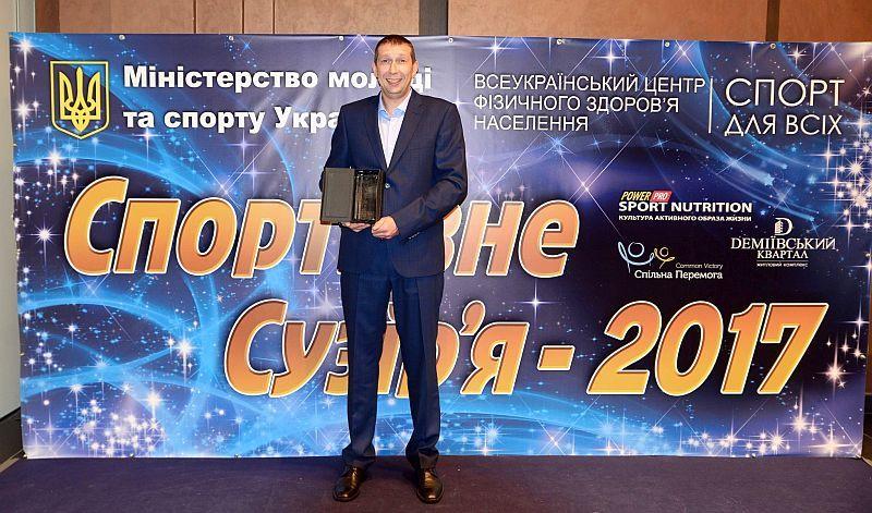 Чоловічу збірну України з баскетболу 3х3 визнано командою року: фотогалерея