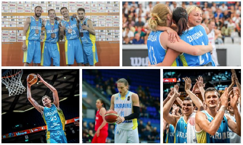 П'ять великих перемог українського баскетболу у 2017 році