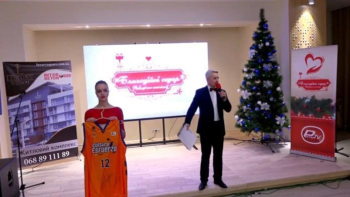 Майку Сергія Ліщука продали за 44 тисячі гривень