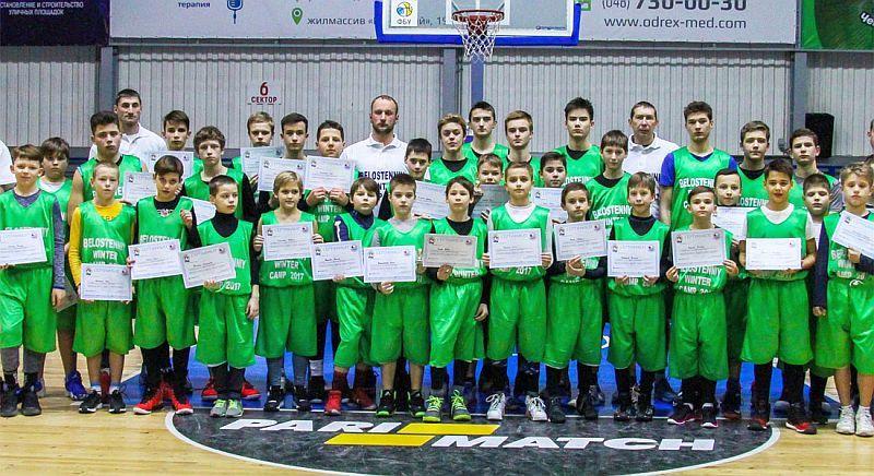 У Одесі стартував зимовий баскетбольний табір Belostenniy Camp