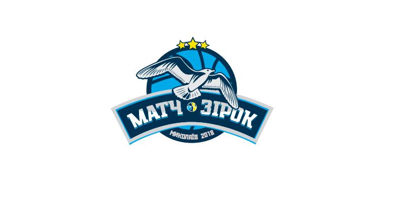 Представлено логотип Матчу зірок 2018
