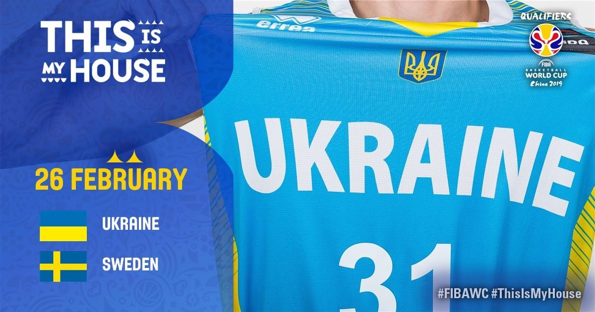 Квитки на матч Україна – Швеція уже у продажу