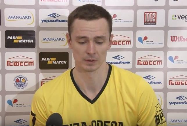 БІПА-Одеса - МБК Миколаїв: відео коментарів після гри