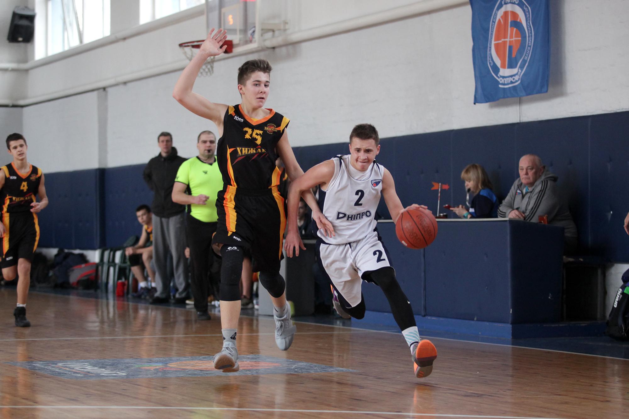 Юнацькі баскетбольні пристрасті у Дніпрі: фотогалерея