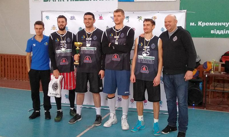 Господарі перемогли на етапі Winter Basket Battle 3x3 у Кременчуці